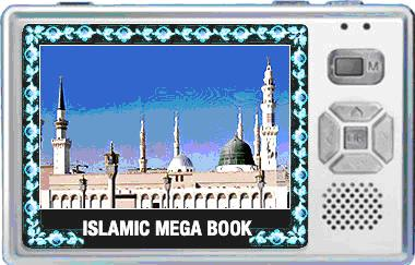 DigitalAlQuran